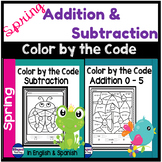 Spring Color by the Code: Addition & Subtraction in Englis