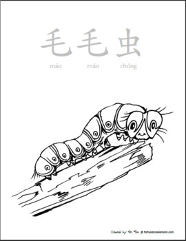 Spring Coloring Pages {Simplified Chinese with Pinyin}