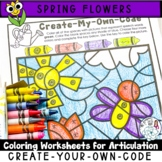 Spring Coloring Pages for Articulation