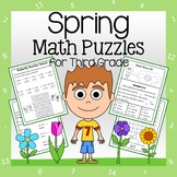 Spring Math Puzzles - 3rd Grade Common Core
