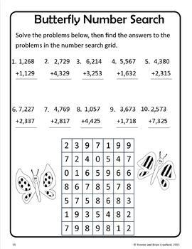 Spring Math Puzzles - 4th Grade Common Core by Yvonne ...