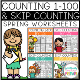 Spring | Counting 1-100 | Skip Counting by 2s 5s and 10s | No Prep Worksheets