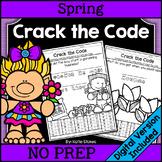 Spring Crack the Code | Printable & Digital