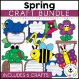 Spring Crafts Bundle   Writing Activities   Kite   Bee   Butterfly   Frog   Bird