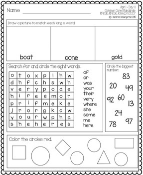 Spring Daily Work Bundle for Kindergarten Common Core (and more!) NO PREP