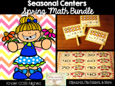 Spring Differentiated Math Centers Bundle: Clipcards,Ten F
