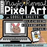 Spring Digital Pixel Art Magic Reveal MULTIPLICATION
