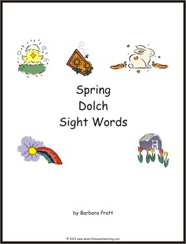 Spring Dolch Sight Words eBook (5 lists)