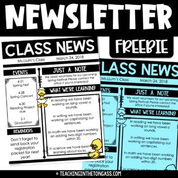 Free Spring Duck Clipart