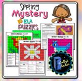 4th Grade Spring Color by Code ELA Mystery Puzzles: Fourth Grade ELA Skills