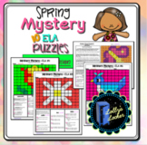 4th Grade Spring Color by Code ELA Mystery Puzzles: Fourth
