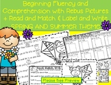 Spring ELA Variety Pack to Practice Comprehension, Sight Words and More