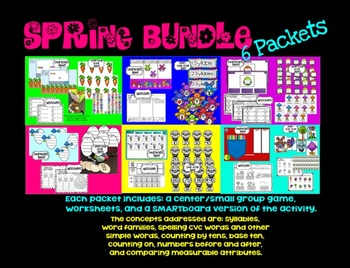 Spring ELA/Math Bundle - Smartboard, Center games, & Worksheets