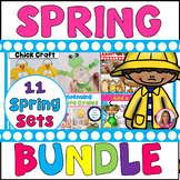 Spring, Easter, April SUPER BUNDLE (Easter, Plants, Crafts, Centers, Printables)