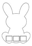 Spring Easter Bunny Elkonin Boxes