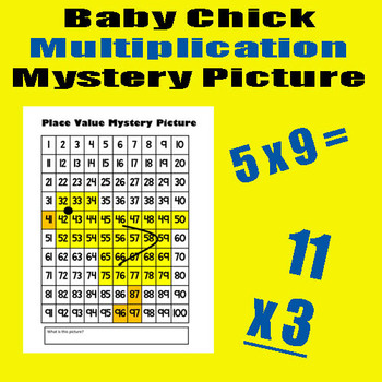Spring / Easter Chick - Multiplication Math Mystery Picture - 8.5x11