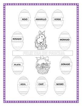 Spring  Easter Eggs in Spanish- Color - Los Huevos de Pascua