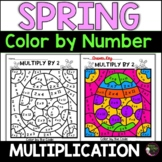 Spring/Easter Multiplication Color by Number- 2's to 12's