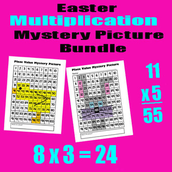 Spring & Easter Multiplication Math Mystery Picture Bundle- 8.5x11