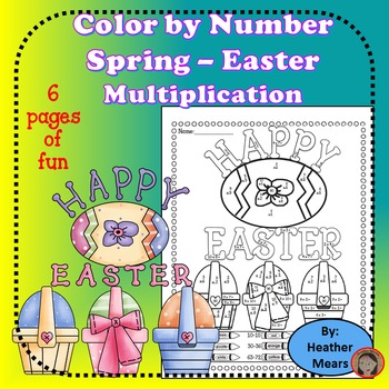 Spring Easter Multiplication color by number