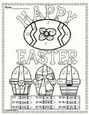Spring Easter Multiplication color by number