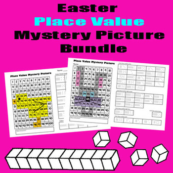 Spring & Easter Place Value Math Mystery Picture Bundle- 11x17