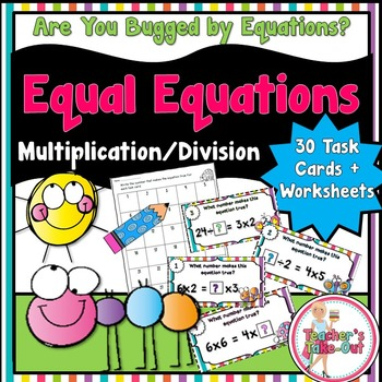 Spring Equal Equations using Multiplication and Division