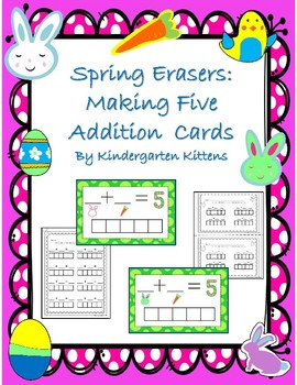 Spring Erasers: Making 5 Addition Cards