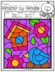 Spring FUN Activities Pack Including 2 Spring Science FLIP Books!