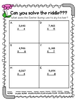 Spring Fact Fluency Mystery Code Activities