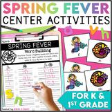 Spring Fever Extravaganza (23 Math & Literacy Centers)