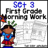 First Grade Morning Work Set 3