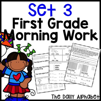 First Grade Morning Work Set 3