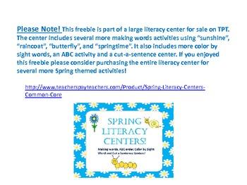 Spring Fling FREEBIE Literacy Activities