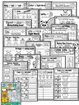 Spring Fling No Prep Printables BUNDLE- Insects & Spring Worksheets (190+ pages)