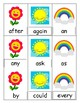 FREE Spring Sight Word UNO (First)