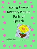 Spring Flower Mystery Picture Parts of Speech
