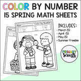 Spring: Color by Number - NO PREP, Math Fluency Center
