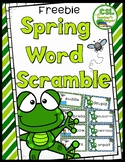 Spring Freebie Word Scramble