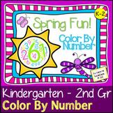 Spring Color By Number - Kindergarten to 2nd Grade