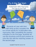 Spring Fun: Fly A Kite For Math (Multiplication With Regrouping)