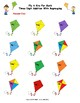 Spring Fun: Fly A Kite For Math (Three Digit Addition With