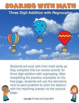 Soaring With Math: Three Digit Addition with Regrouping