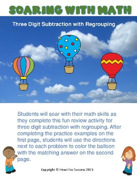 Soaring With Math: Three Digit Subtraction with Regrouping