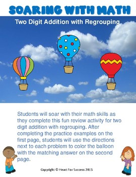 Soaring With Math: Two Digit Addition with Regrouping