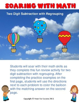 Soaring With Math: Two Digit Subtraction with Regrouping