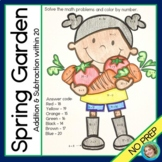 Addition and Subtraction Worksheets Spring Theme
