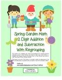 """Spring Garden Math"" 2 Digit Subtract & Add Regroup Common"