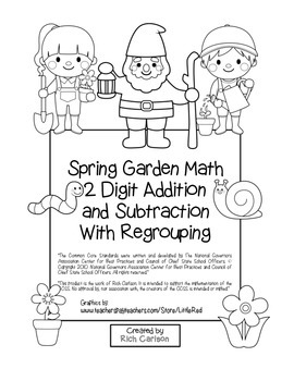 spring garden math 2 digit subtract add regrouping common core black line. Black Bedroom Furniture Sets. Home Design Ideas