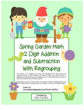 """Spring Garden Math"" 2 Digit Subtract & Add Regrouping Common Core (color)"